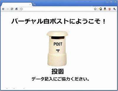 http://kyoko-np.net/images/vpost.jpg