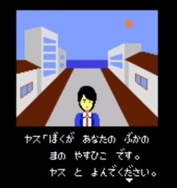 http://kyoko-np.net/images/yasu.jpg